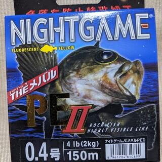 ユニチカ 150m 4lb-0.4号 ナイトゲーム ザ・メバルPEII(釣り糸/ライン)