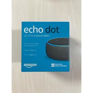 【新品】Echo Dot 第3世代 with Alexa チャコール(スピーカー)