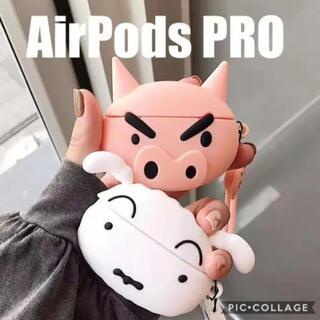 新品 Airpods pro ケース クレヨンしんちゃん しろ キャラクター