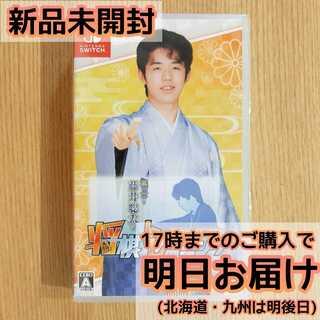 Switch 棋士・藤井聡太の将棋トレーニング