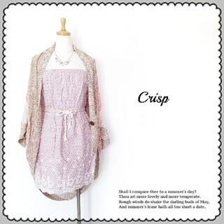 クリスプ(Crisp)のCrisp●スカラップ刺繍♪ベアトップ切替ナチュラル花柄ワンピース(ひざ丈ワンピース)