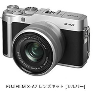 富士フイルム - FUJIFILM ミラーレス一眼カメラ X-A7レンズキット  オマケあり