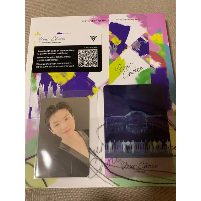 SEVENTEEN(セブンティーン)のSEVENTEEN Your Choice OTHERSIDE ウジトレカ付き エンタメ/ホビーのCD(K-POP/アジア)の商品写真