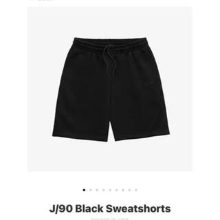 ワンエルディーケーセレクト(1LDK SELECT)のjjjjound 21SS J/90 Black Sweatshorts(ショートパンツ)