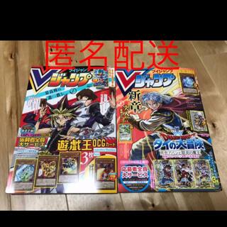 シュウエイシャ(集英社)のVジャンプ(漫画雑誌)