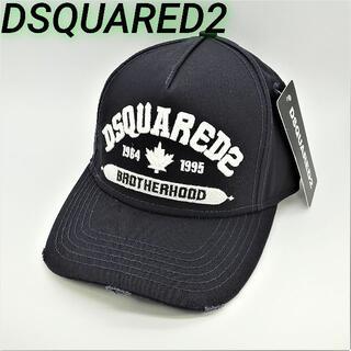 ディースクエアード(DSQUARED2)のDSQUARED2 ディースクエアード ロゴ キャップ ブラック 帽子(キャップ)