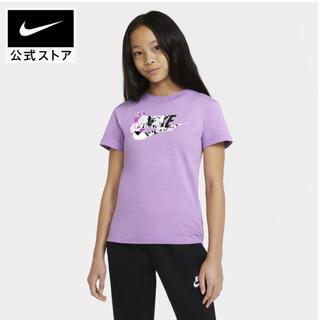 ナイキ(NIKE)のナイキ スポーツウェアTシャツ (トレーニング用品)