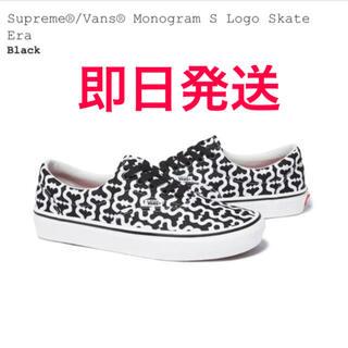 Supreme - Supreme VANS Monogram S Logo Skate Era