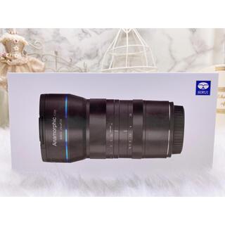 フジフイルム(富士フイルム)の新品未使用 SIRUI 24mm F2.8 Xマウント(レンズ(単焦点))