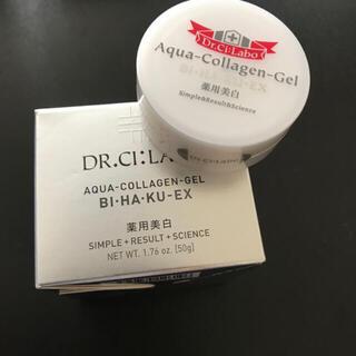 ドクターシーラボ(Dr.Ci Labo)のドクターシーラボ アクアコラーゲンゲル 美白EX 50g 10g(オールインワン化粧品)