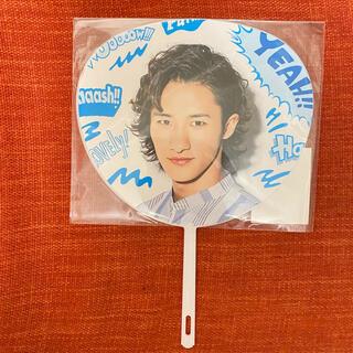 ジャニーズジュニア(ジャニーズJr.)のサマパラ2019  ミニうちわ 岩本照(アイドルグッズ)