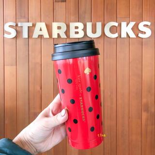Starbucks Coffee - 完売 スターバックス ケイトスペード ステンレスタンブラー ステンレスボトル