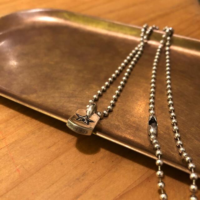 Chrome Hearts(クロムハーツ)のクロムハーツ ドッグタグ スターチャーム メンズのアクセサリー(ネックレス)の商品写真