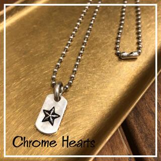 Chrome Hearts - クロムハーツ ドッグタグ スターチャーム