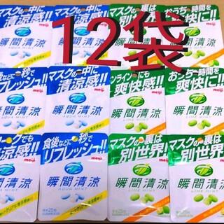 【12袋】瞬間清涼 アクアミント⑥/ライムミント⑥ 【定価1740円商品】(菓子/デザート)