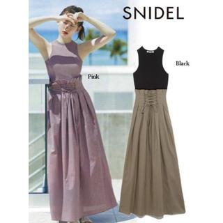 snidel - SNIDEL サマーニットコンビワンピース