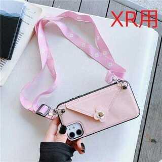 【iPhoneXR用:ピンク】 封筒風 ネックストラップ付きケース