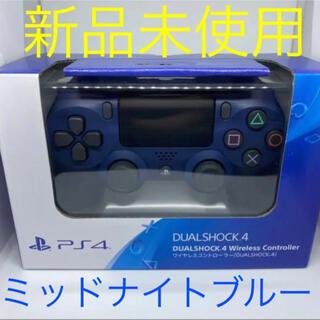PlayStation4 - PS4 ワイヤレスコントローラー 純正  ミッドナイトブルー デュアルショック4