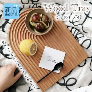 カフェ トレー ナチュラル アーチ型 インテリア 韓国 北欧 ディスプレー(その他)