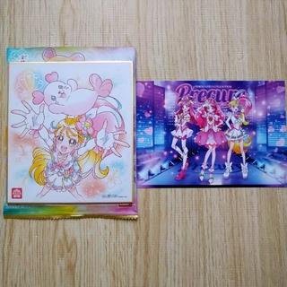 BANDAI - 【新品】 プリキュア色紙ART5 キュアサマー くるるん tgcポストカード