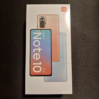 ANDROID - 【新品未開封】 Xiaomi Redmi Note 10 Pro ブルー