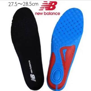 ニューバランス(New Balance)のニューバランス インソール RCP150 サイズO 27.5 28 28.5(スニーカー)