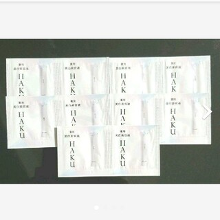 SHISEIDO (資生堂) - ハク メラノフォーカスZ 10包
