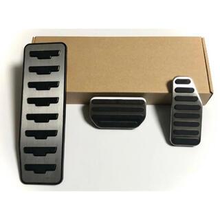 スズキ - SUZUKI スズキ ペダルカバー ペダル 専用設計 取付簡単 3点セット