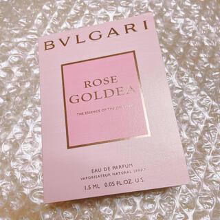 ブルガリ(BVLGARI)のブルガリ ローズ ゴルデア オードパルファム(香水(女性用))