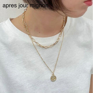 【新品】apres jour mignon 2連コインネックレス ゴールド