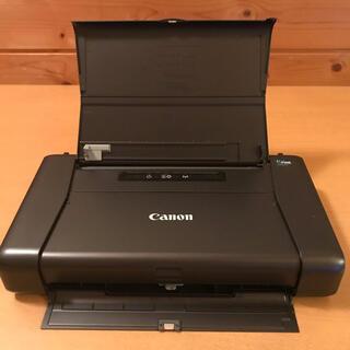 Canon - Canon モバイルプリンター PIXUS IP110