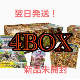 イーブイヒーローズ イーブイズセット 3box