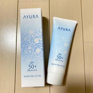 AYURA - 新品未使用 アユーラ ウォーターフィールUVジェルα 75g