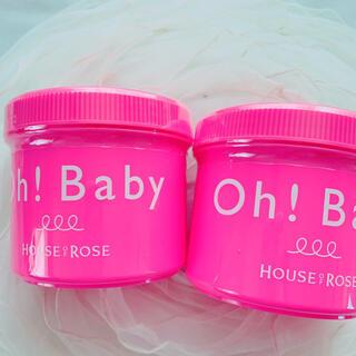 ハウスオブローゼ(HOUSE OF ROSE)の☆Oh!Baby. 570g  新品未使用品☆2個セット(ボディスクラブ)