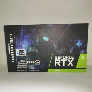 玄人志向 GEFORCE RTX 3080 搭載 グラフィックボード 1個