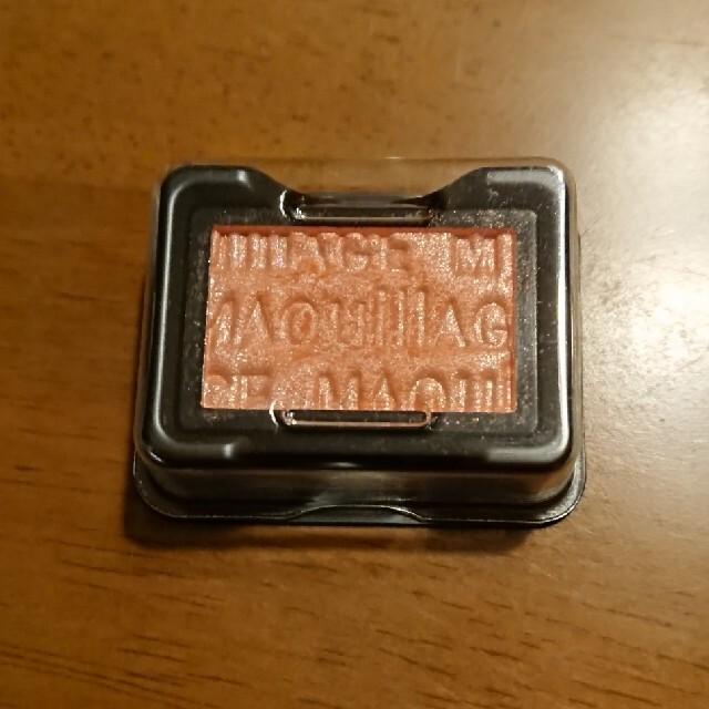 MAQuillAGE(マキアージュ)のマキアージュ アイカラーN コスメ/美容のベースメイク/化粧品(アイシャドウ)の商品写真