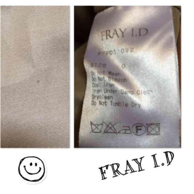 FRAY I.D(フレイアイディー)のみおす様専用です♪FRAY I.Dベージュテーパードパンツ レディースのパンツ(その他)の商品写真