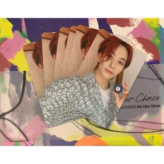 セブンティーン(SEVENTEEN)のYour Choice ジョンハン BESIDSIDEver フォトカード(K-POP/アジア)