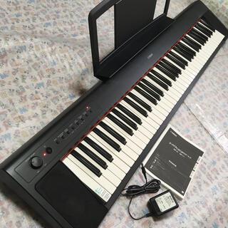ヤマハ(ヤマハ)のヤマハ・電子ピアノ・piaggero(ピアジェーロ)・NP-31( 76鍵 )(電子ピアノ)
