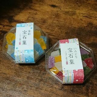 いろどり宝石菓 涼彩宝石菓 2個セット グミッツェル 琥珀糖(菓子/デザート)