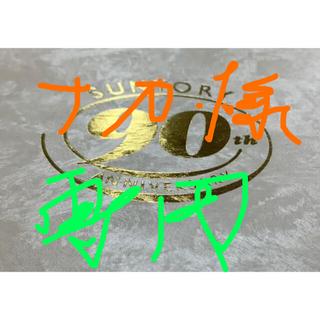 サントリー - 極上品 サントリー 有田焼 陶器ボトル 創業90周年記念ボトル 佐治敬三 希少品