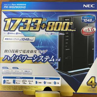 NEC - NEC Aterm WG2600HS PA-WG2600HS