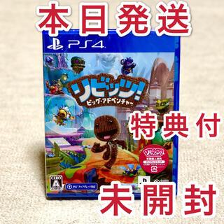 PlayStation4 - PS4 リビッツ! ビッグ・アドベンチャー 特典付 PS5アップグレード