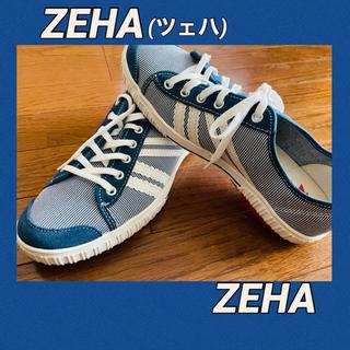 送料込 ZEHA(ツェハ)スニーカー 23.5㎝ 美品です。