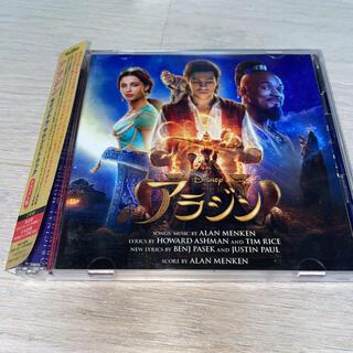 「アラジン」オリジナル・サウンドトラック デラックス盤