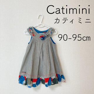 マルーク(maarook)のCatmini カティミニ ワンピース 90 95(ワンピース)