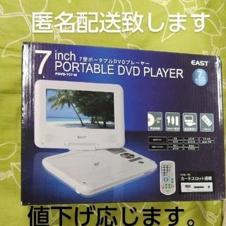 AZUMA 7インチ ポータブルDVDプレイヤー