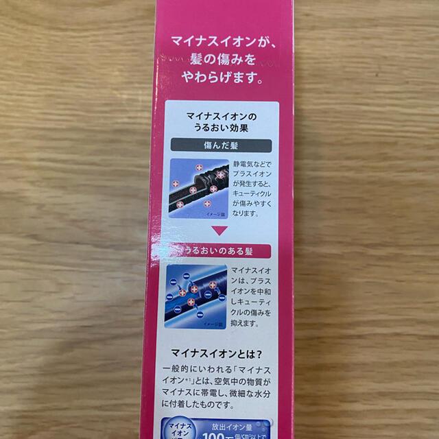 TESCOM(テスコム)の新品未開封 テスコムカールドライヤー スマホ/家電/カメラの美容/健康(ドライヤー)の商品写真
