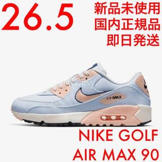 ナイキ(NIKE)の26.5 新品 ナイキ ゴルフ エアマックス 90 G スカイブルー 水色 限定(シューズ)