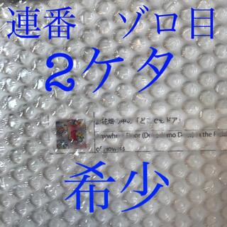 新品 村上隆×ドラえもん 「どこでもドア 」ドラえもんポスター サイン入り(版画)
